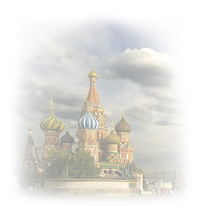 Гостиницы в москве в центре недорогие